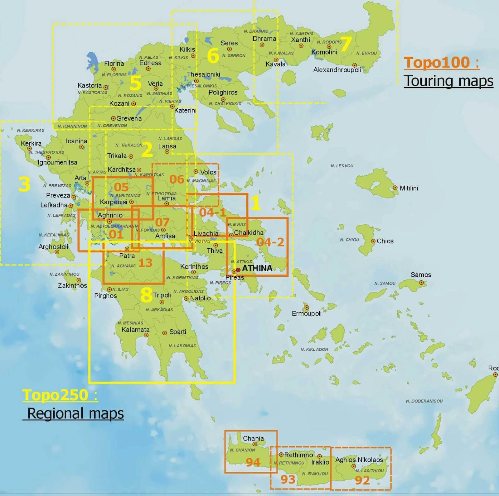 Peloponnes Karte Regionen.Messenien Peloponnes Wander Und Freizeitkarte 1 80 000 Anavasi 17 Griechenland Wetterfest