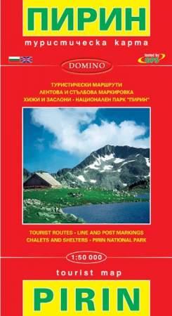 Domino - Bulgarien Wanderkarten
