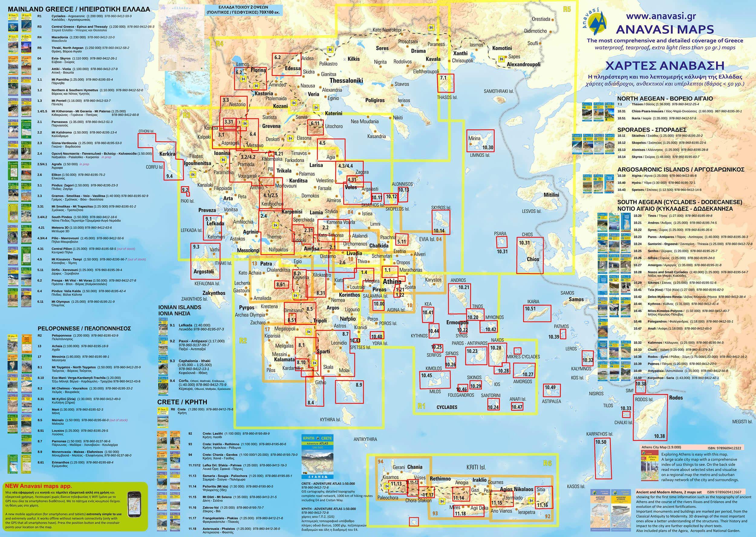 Griechenland Peloponnes Karte Deutsch.Mani Peloponnes Wanderkarte 1 25 000 Anavasi 8 43 Griechenland Wetterfest